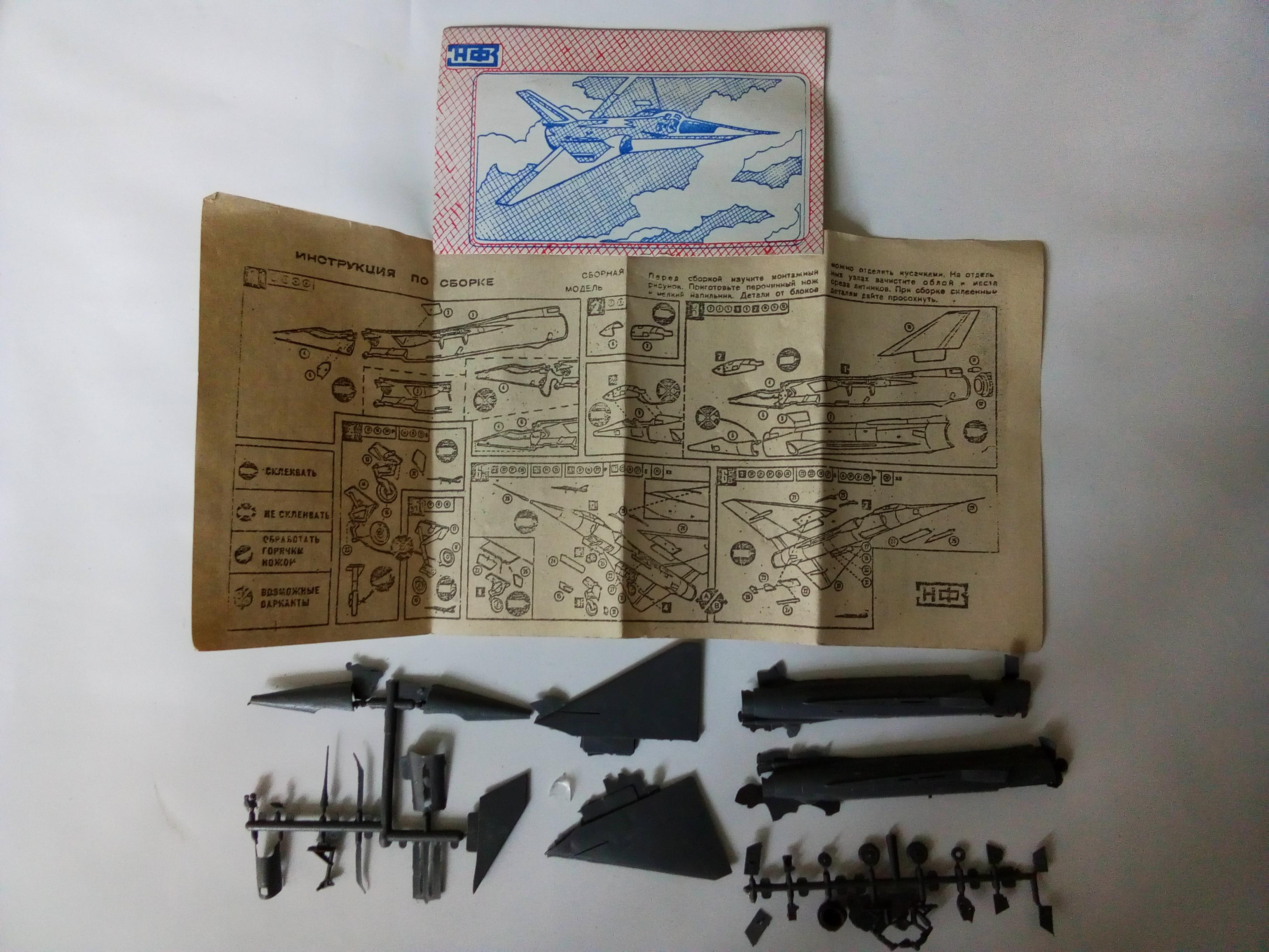 "F333 Fairey ""Delta"" FD.2 [НФЗПМ, позднее издание] Image"