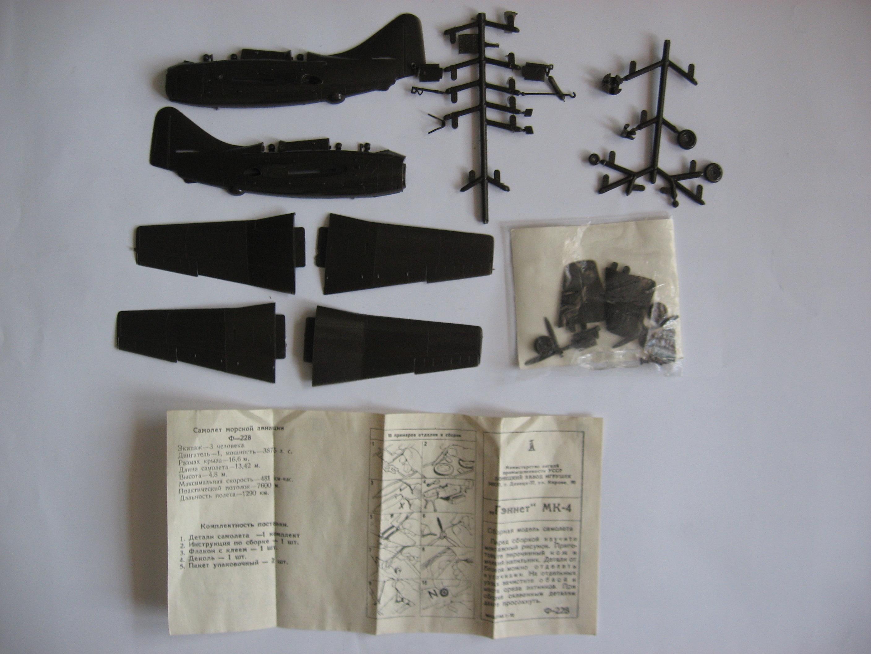 F228 Fairey Gannet (ДФИ) Image