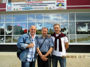 На выставке в Ступино (слева направо): Желудев, Виноградов, Васюткин