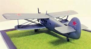 Ан-2. ДОСААФ. Борт 27 - автор модели С.Васюткин