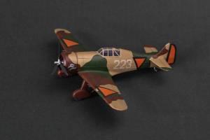 Fokker D.XXI, 223, Koninklijke Luchtmacht