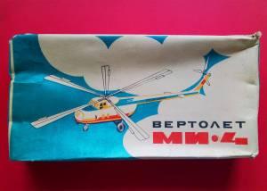 """""""Вертолет МИ-4"""" - комплект образца 1977 г."""