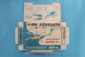 """""""Вертолет МИ-4"""" - комплект выпуска 1986 года с коробкой из цельного листа картона и инструкцией на нижней части (Фото: Талгат Ашимов)"""