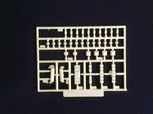 """Pourquoi Pas?"" - отливки из комплекта ПО ""Сихарули"", 1990 г."