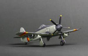"Hawker ""Sea Fury"" FB.Mk.11, 109/ST (WE683), 1831 NAS, FAA"