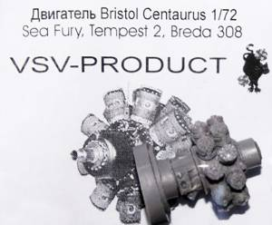 """Набор дополнительных деталей - двигатель Bristol Centaurus для моделей Hawker """"Sea Fury"""" Mk.11, Hawker """"Tempest"""" Mk.II, Breda B.Z.308"""