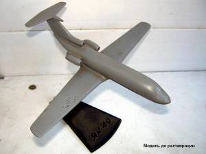 Як-40 - модель до реставрации