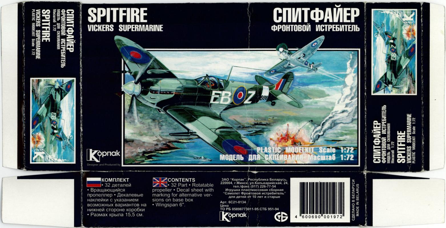 Обои Spitfire Mk.XVI, Packard Merlin 266, Royal Air Force, истребитель - бомбардировщик, американский двигатель, с каплевидным фонарём. Авиация foto 2