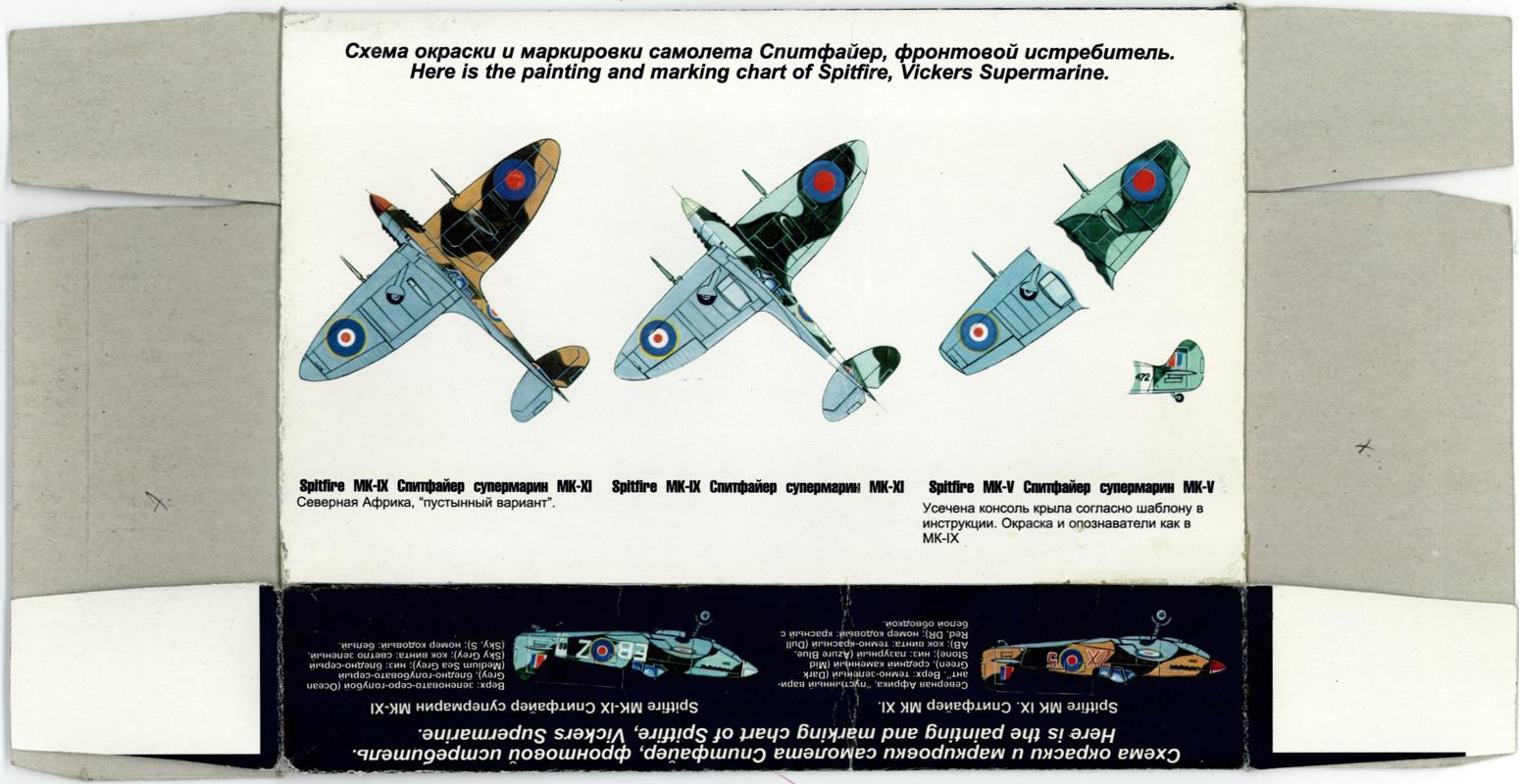 Обои Spitfire Mk.XVI, Packard Merlin 266, Royal Air Force, истребитель - бомбардировщик, американский двигатель, с каплевидным фонарём. Авиация