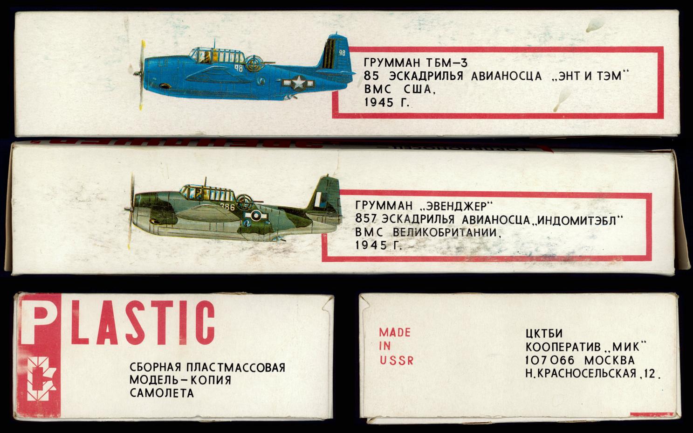 Обои палубный, торпедоносец, avenger, Grumman. Авиация foto 4