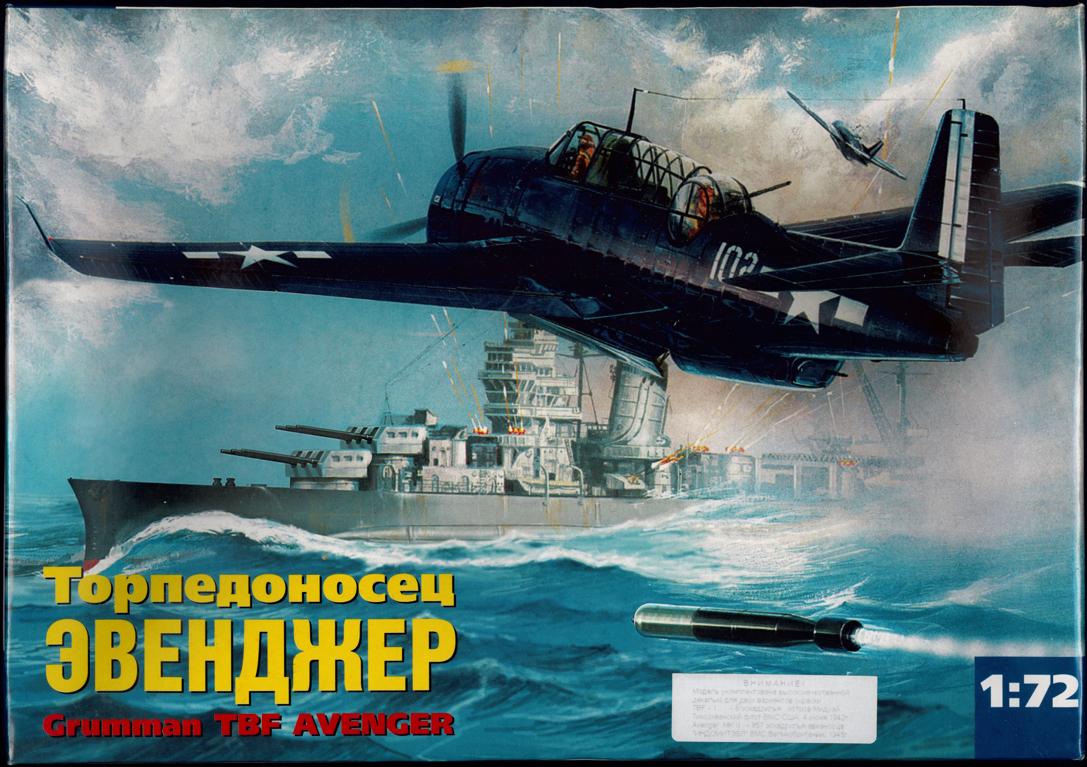Обои палубный, торпедоносец, avenger, Grumman. Авиация foto 5