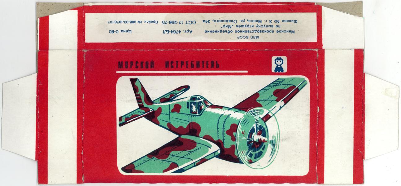 "Коробка ""Морской истребитель"" (F245, ""Hellcat"") Image"