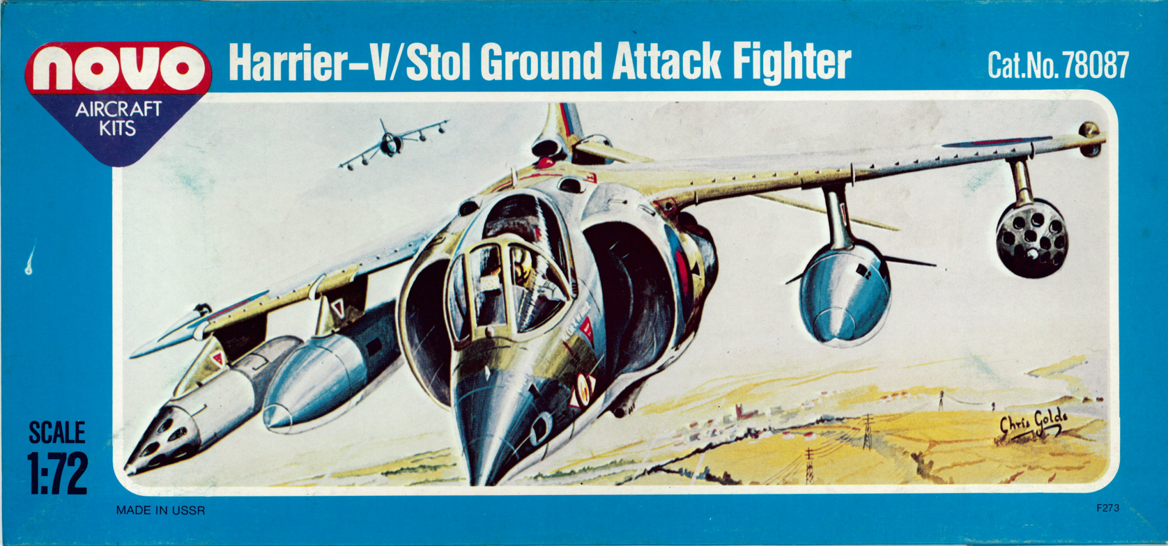 "Коробка ""Harrier-V\Stol Ground Attach Fighter"" (F273) Image"