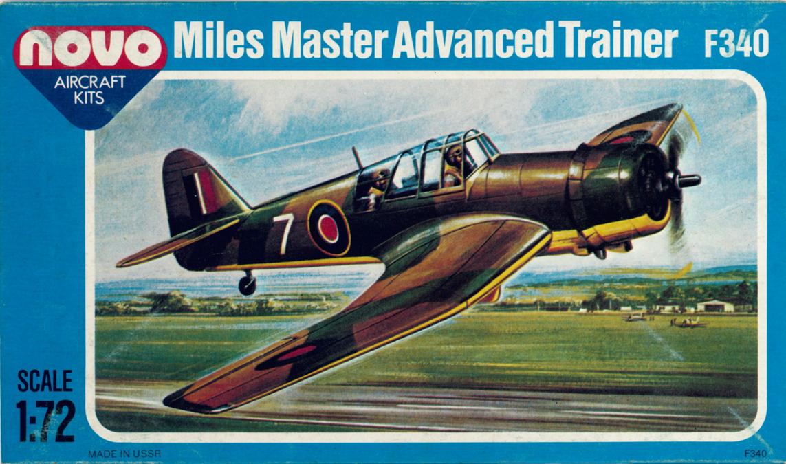 """Коробка """"Miles Master III"""" (F340) Image"""