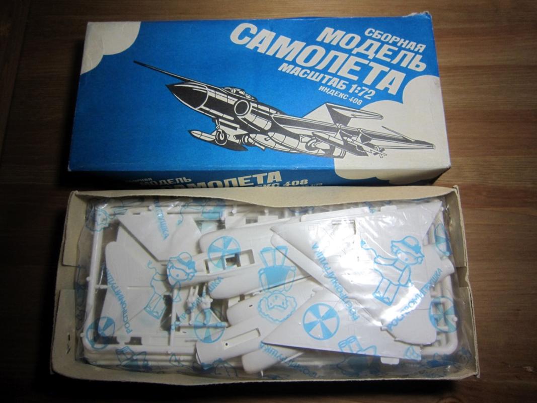 "F408 Gloster ""Javelin"" (""Прогресс"", комплект) Image"
