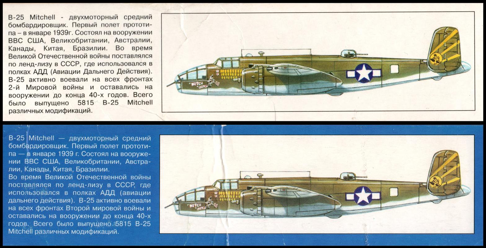 Обои North american, b-25, двухмоторный, американский, средний. Авиация